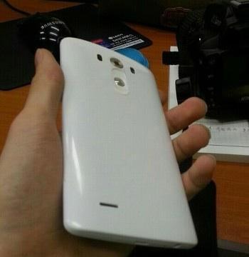 LG G3 en directo dummy
