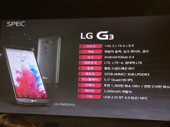 LG G3 slider especificaciones