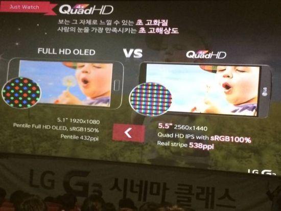 "LG G3 slider especificaciones Pantalla 5.5"" Quad HD IPS"