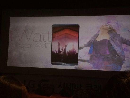 LG G3 slider especificaciones Sonido 1W