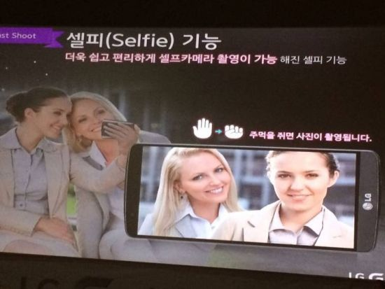LG G3 slider especificaciones Cámara frontal para Selfies opción