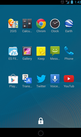 lockscreen-shortcuts