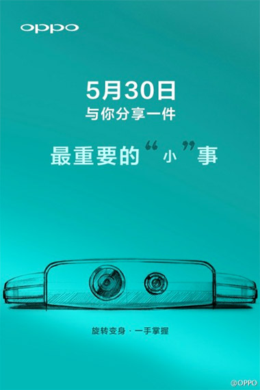 Oppo N1 Mini teaser 30 de mayo