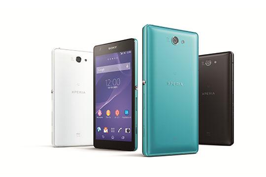 Sony anuncia el Xperia ZL2 oficial colores