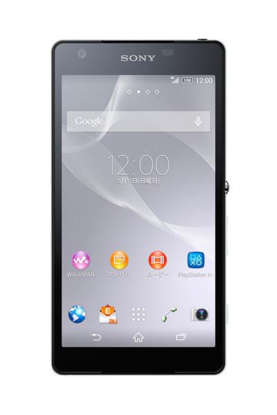 Sony Xperia ZL2 color negro pantalla HD 2