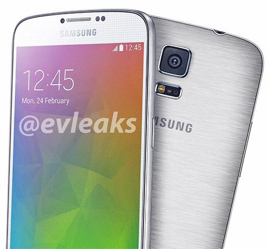Samsung Galaxy F (S5 Prime) imagen oficial