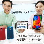 Samsung lanza el Galaxy S5 con LTE-A, pantalla Quad HD y Snapdragon 805