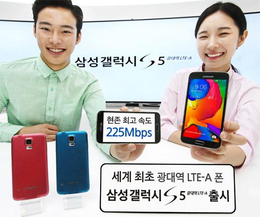 Samsung Galaxy S5 con LTE-A