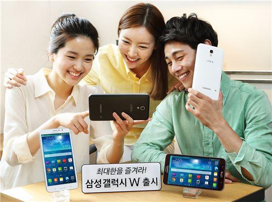 Samsung Galaxy W lanzado en Corea, el enorme Smartphone