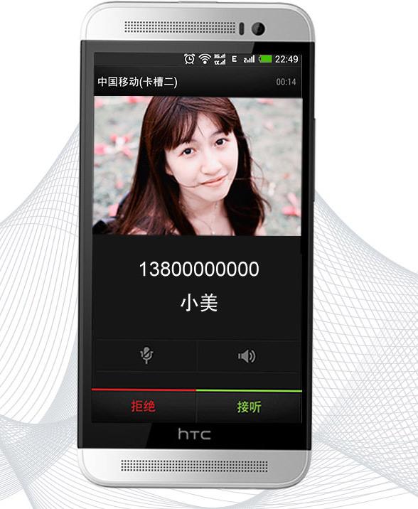 HTC One E8 oficial pantalla en llamada