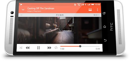 HTC One E8 oficial pantalla Videos