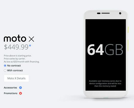 Moto X de 64 GB oficial