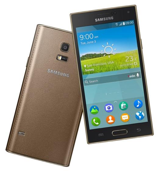 Samsung Z con Tizen OS pantalla y parte trasera color  Oro dinámico