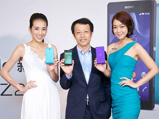 Sony Xperia Z2a en presentación oficial desde Taiwán