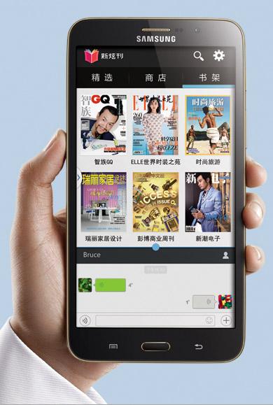 Samsung Galaxy Tab Q smartphone de 7 pulgadas