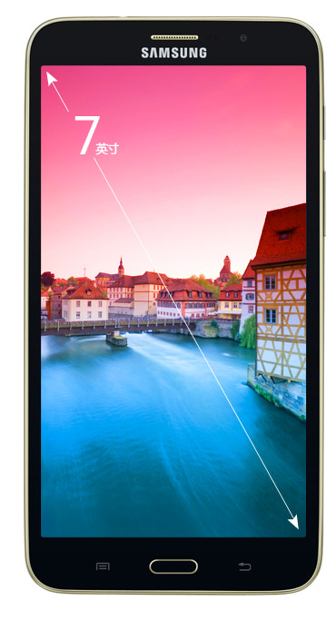 "Samsung Galaxy Tab Q pantalla de 7"" HD"
