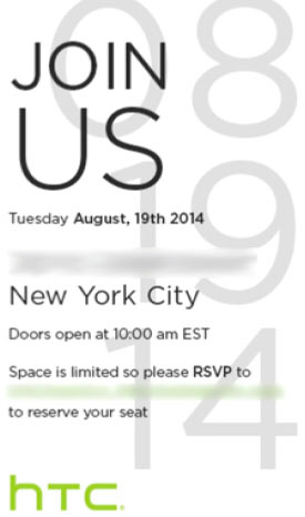 HTC press invitation August 19, New York