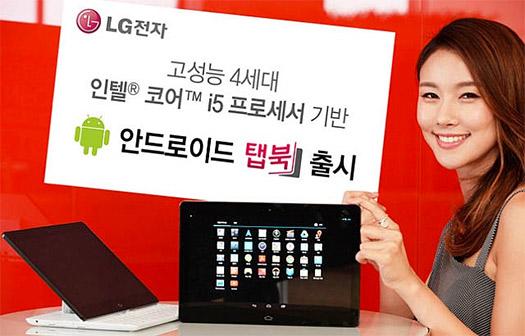 LG lanza su Tab Book i5 tablet híbrida con Android