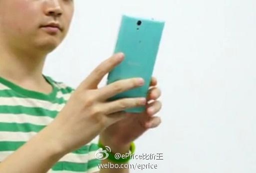 El Sony Xperia Selfie phone C3 cámara trasera