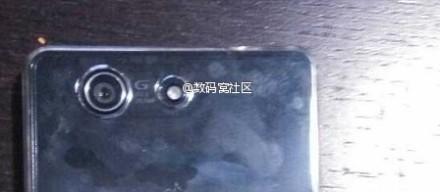 Sony Xperia Z3 Compact cámara G Lens