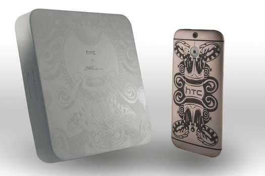 HTC M8 Phunk Studios