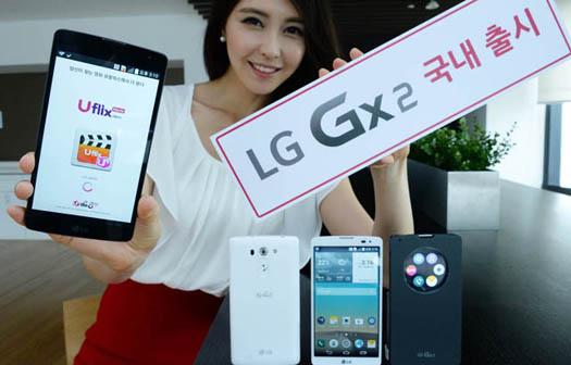 Anuncio de LG GX2