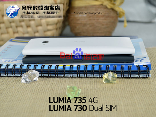 Nokia Lumia 735 lateral