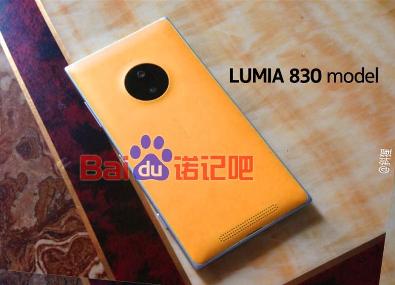 Nokia Lumia 830 Naranja