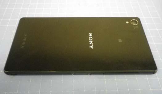 Sony Xperia Z3 filtrado