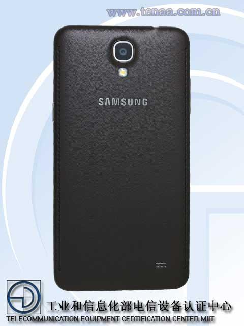 Samsung Galaxy Mega 2 TENAA cámara trasera