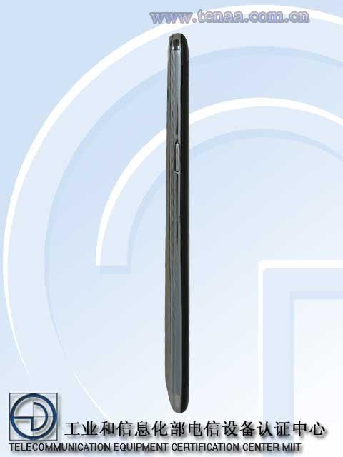 Samsung Galaxy Mega 2 TENAA de lado 2