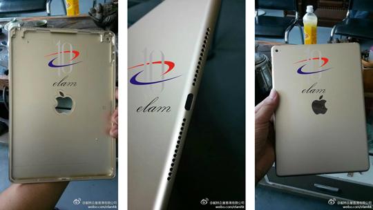El iPad tendría pantalla con recubrimiento antirreflejante