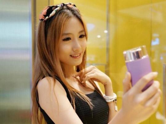 sony selfie teléfono