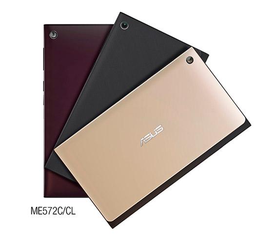 Asus  Memo Pad 7 gama de colores