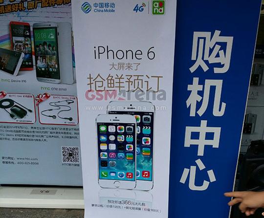 china–mobile