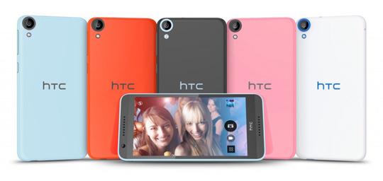 HTC presenta oficialmente Desire 820