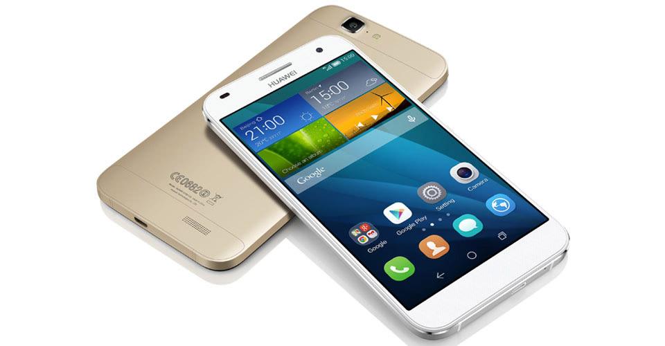 Huawei Ascend G7 color dorado con blanco