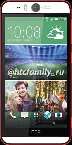 HTC Desire Eye rojo completo