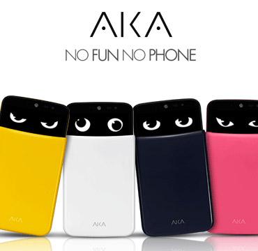 LG AKA No Fun No Phone
