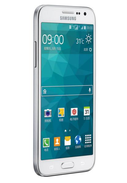 Samsung Galaxy Core Max Dual SIM pantalla de lado
