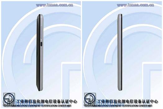 Huawei Honor 4X desde TENAA de lado espesor