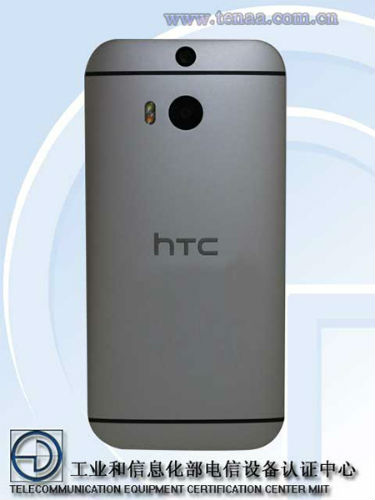 HTC One M8 Eye posterior