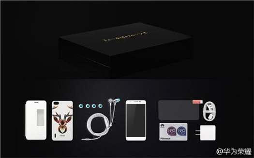 Huawei Honor 6 Extreme Edition accesorios