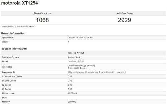 motorola-droid-turbo-quark-verizon-geekbench-benchmark