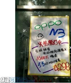 oppo–n3–tienda
