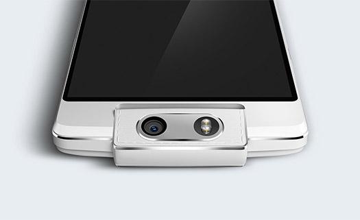 El Oppo N3 cámara con motor giratoria