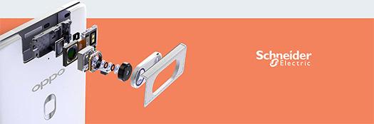 El Oppo N3 lente con tecnología Alemana