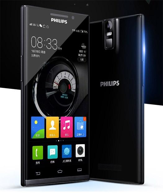 Philips I966 Aurora pantalla