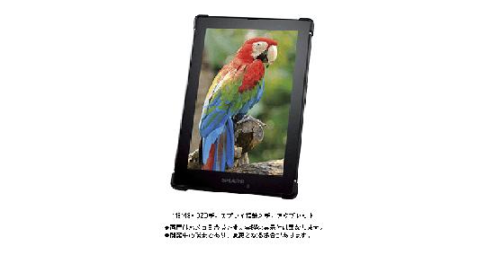 sharp-mems-igzo-tablet