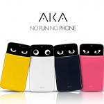 LG presenta AKA, un teléfono con ojos